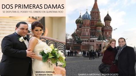 DOS PRIMERAS DAMAS